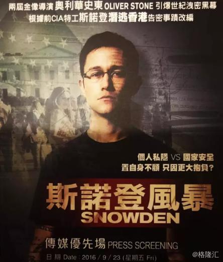 斯诺登曾潜藏的香港酒店要扩建了?美丽华酒店(0071.HK)【格隆汇】