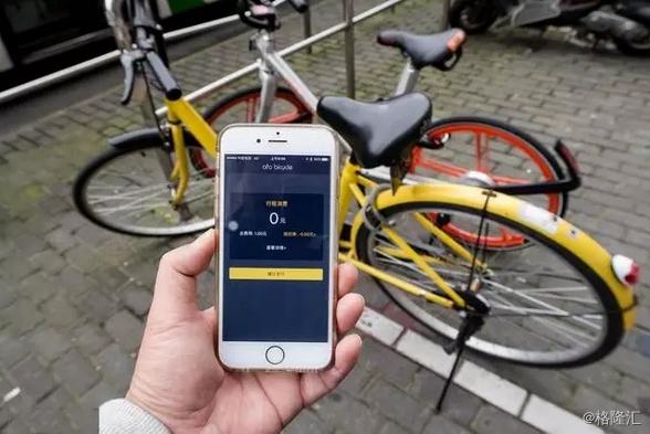 公共自行车入局,共享单车开启混战模式,谁能笑到最后?【格隆汇】