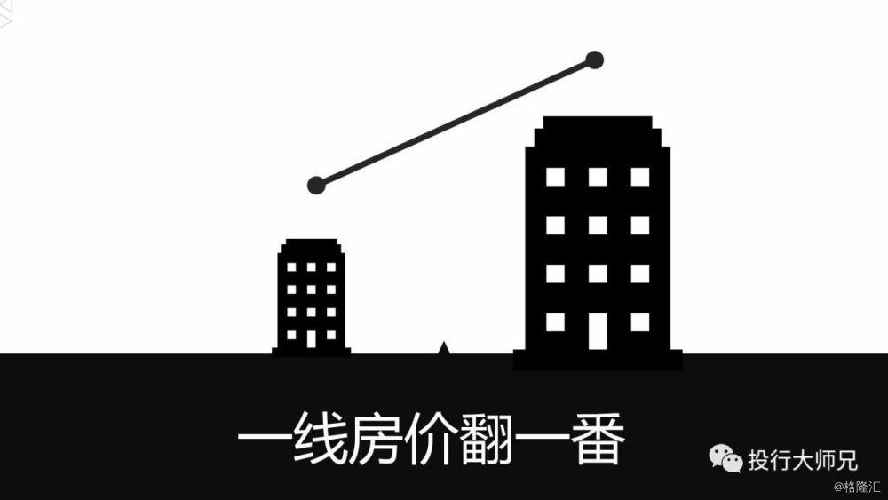 微信图片_20171205143309.jpg
