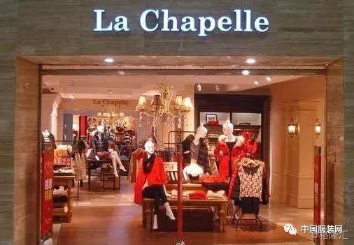 2017年5月,拉夏貝爾招股說明書披露,計劃募資約16.圖片